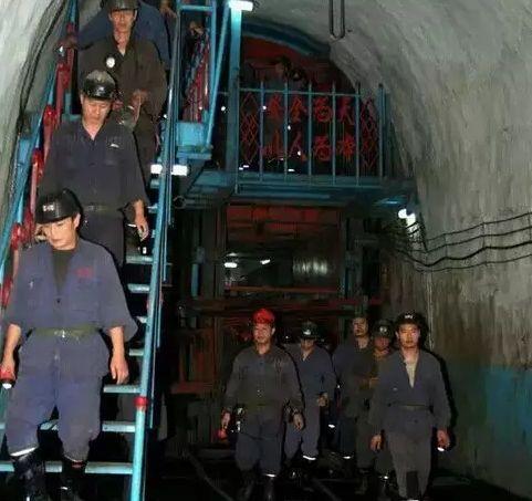 煤矿工人三班倒,每天工作8小时 不存在的 一文了解煤矿工人的真实工