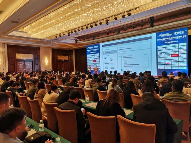 远传技术发声中国呼叫中心及企业通信大会,共探智能+服务创新之道