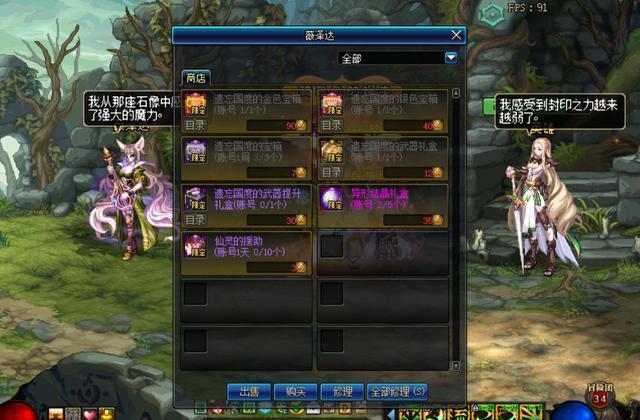 DNF:4月4日春节版本下架,大量活动奖励删除,年套买了几套了?
