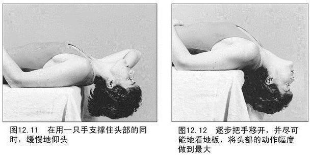 颈椎病的终极治疗方法来了——仰睡!