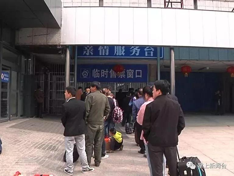 假期出去玩到信阳坐火车的罗山人请注意 火车站南站房施工,从北站房进站更快捷