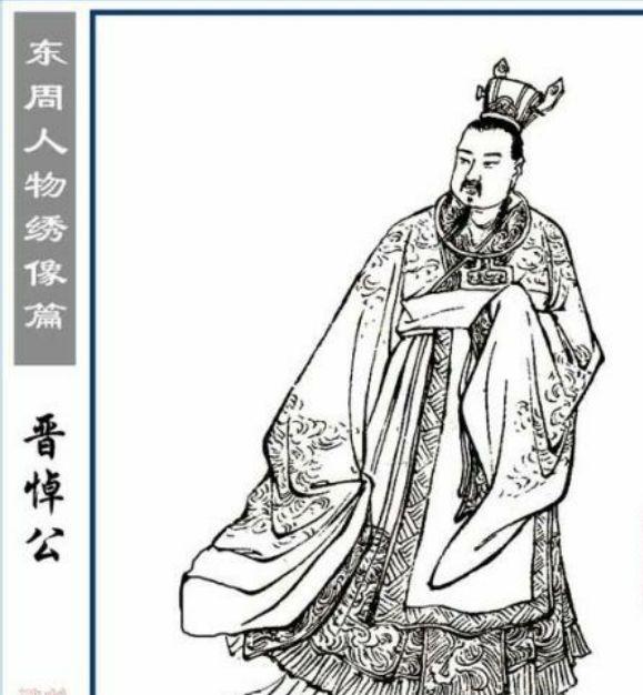 春秋时的晋国,只是一个诸侯国,因为三家分晋,却影响着春秋战国
