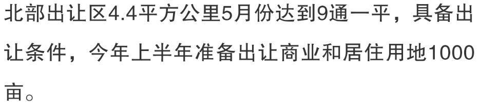 【宝坻拆迁计划】今年 宝坻区尔王庄镇高庄户村