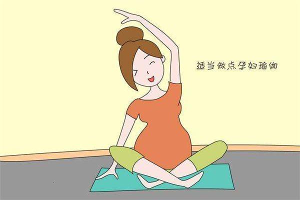 """感悟""""孕""""动之美倡导自然分娩——西电集团医院举办首期免费孕产瑜伽课程"""