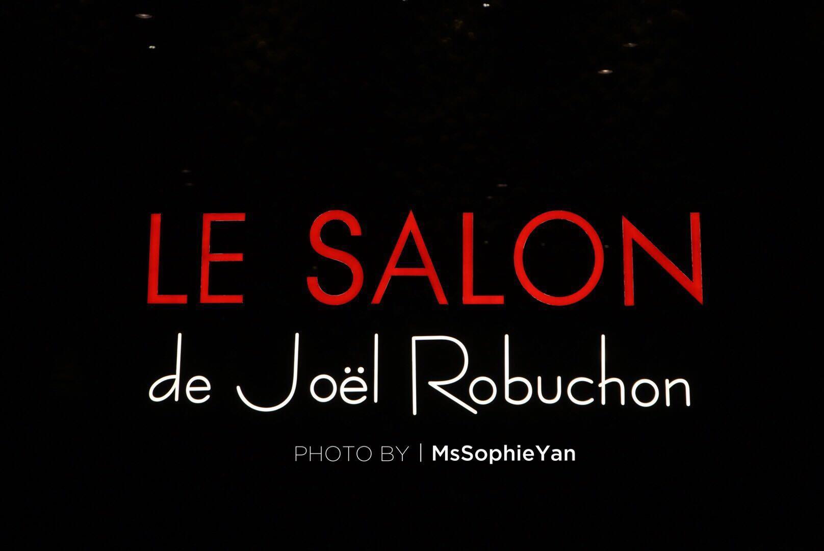 <b>上海 | 芮欧百货美食这么多,我只钟情Le Salon de Jo?l</b>