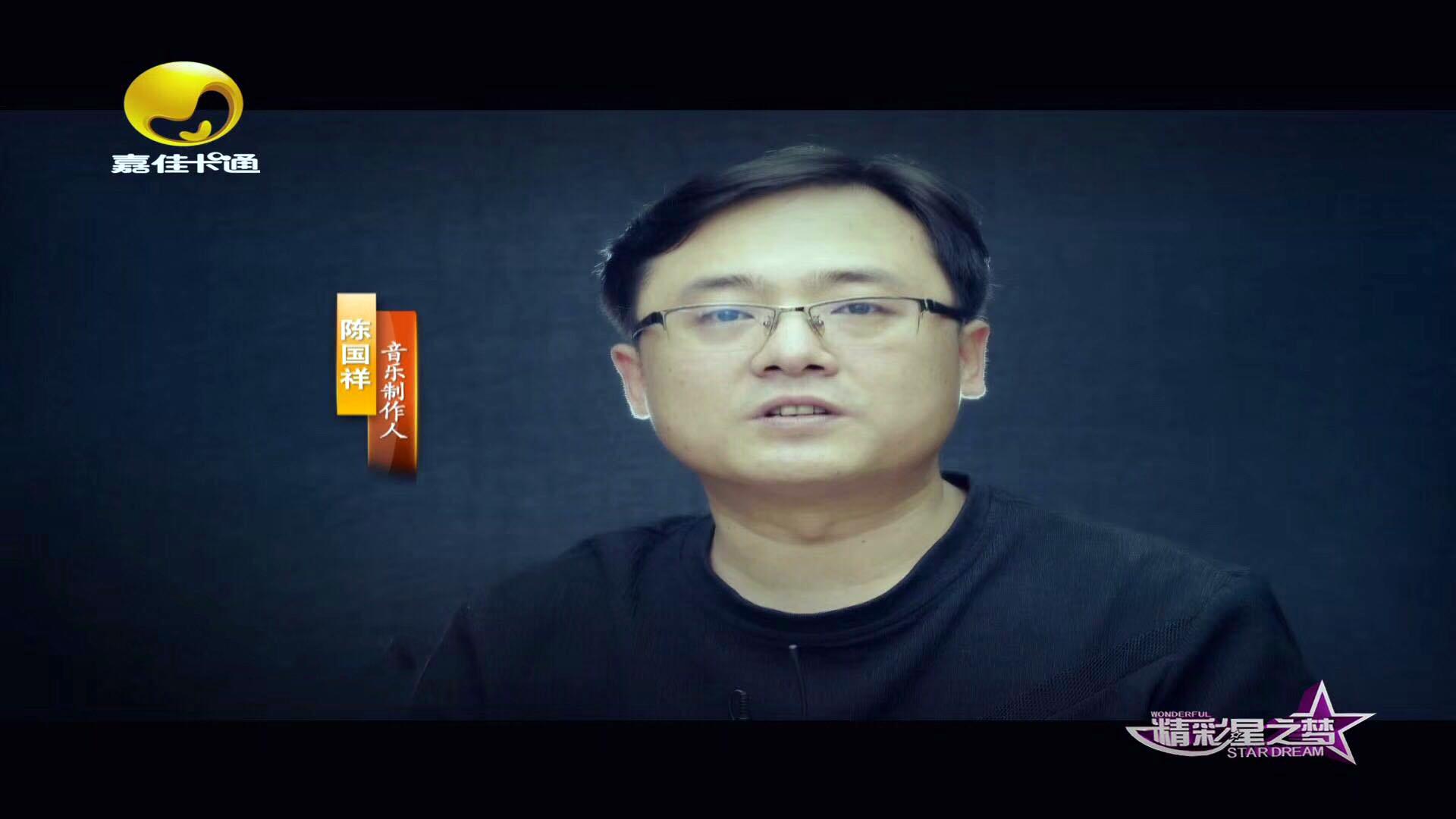 嘉佳卡通直播高清 嘉佳卡通卫视直播 高清 广东广播电视嘉佳卡通频道图片