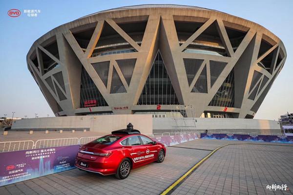 比亚迪展示L4级自动驾驶量产车,AutoX凭什么成唯一官方合作伙伴