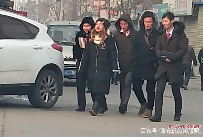 西安灞桥传销谁给的胆量威胁家属反传销工作者西安怎么打击传销?