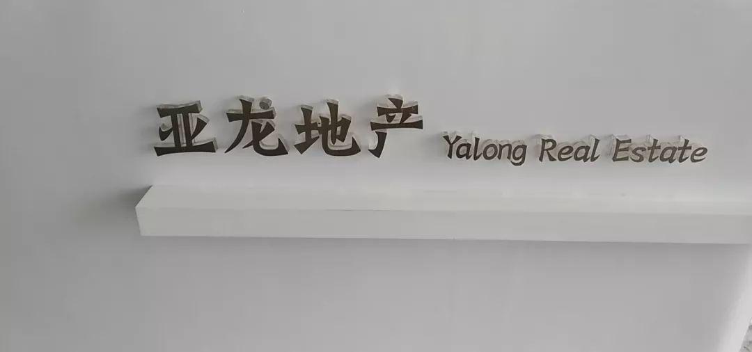 <b>【企业走访】——3.27走进云南大学总裁30班学员企业</b>