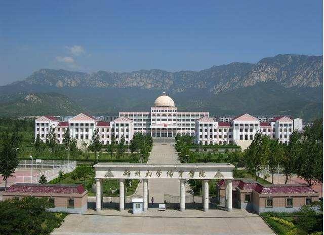 一所有 全球第一 名号的高校,两年后或将在河南诞生