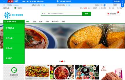 丽江美食商城、丽江旅游景点带你玩转丽江(图1)