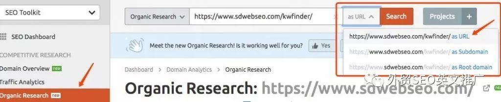黑帽seo是什么seo多久学会搜索引擎优化的缺点-第2张图片-爱站屋博客