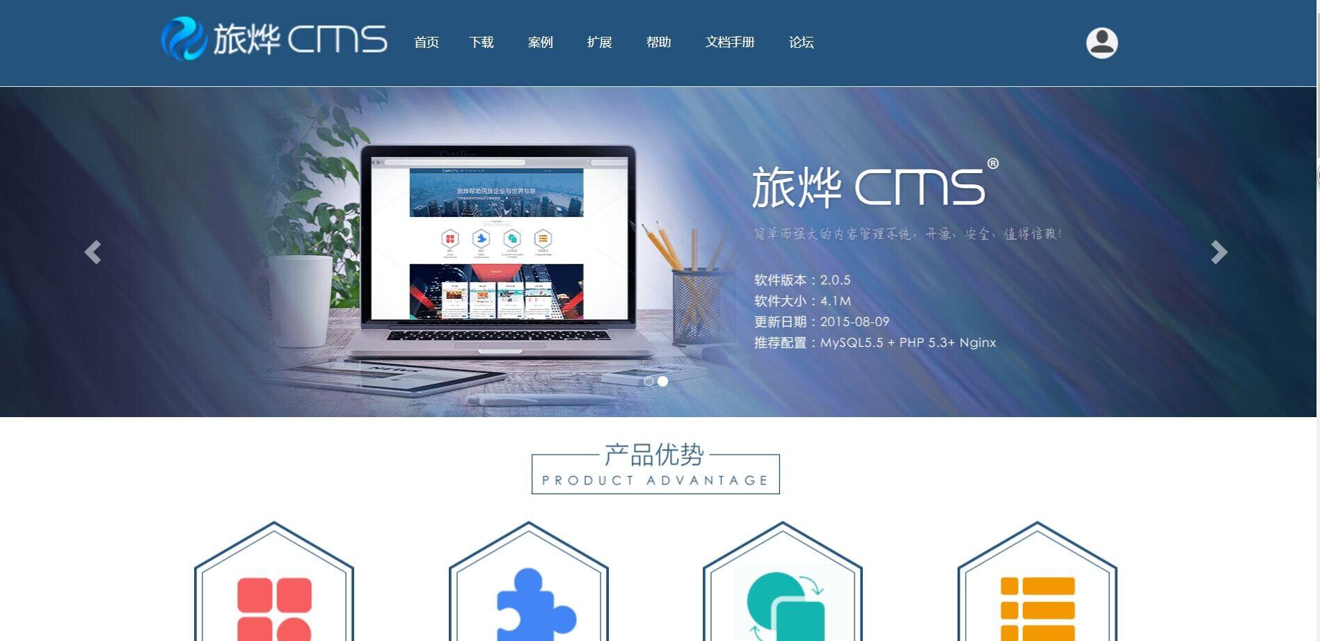 2019年xp系统排行榜_cms系统是什么 2019年CMS排行榜