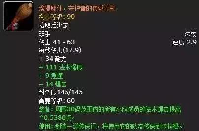 魔兽大数据人口普查_人口普查数据图(2)