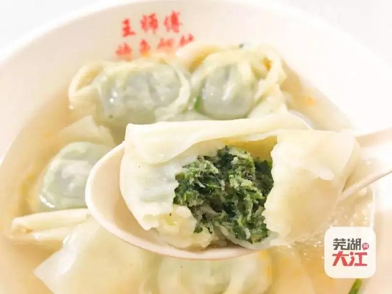 福禄商场王师傅荠菜鲜肉大馄饨