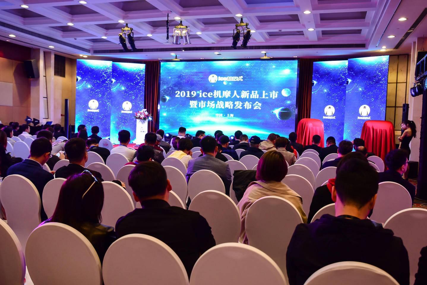 ice机摩人在沪发布战略级Mini机 揭开冰淇淋背后的千亿级市场