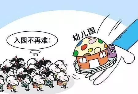 闽、陕、黔三省份相继发布城镇小区配套幼儿园专项治理工作通知