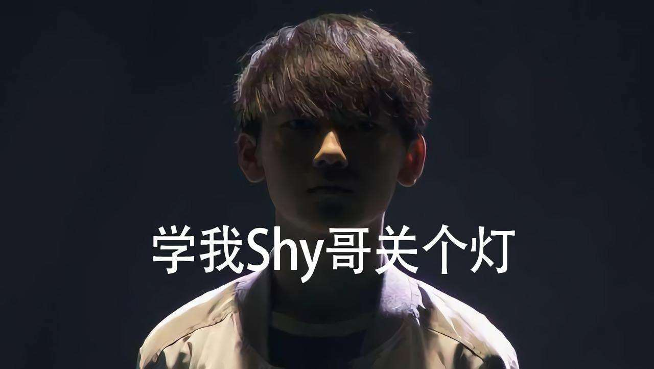 """原创             LOL""""电竞男主角"""",IG阿水时隔3年重回斗鱼,直播间标题令人泪奔"""