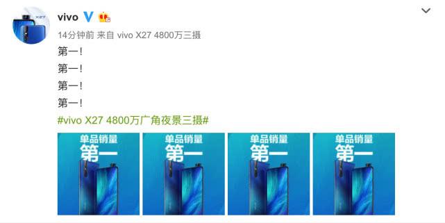 真全面屏手机热销,用户评价出炉:vivo X27势头猛!