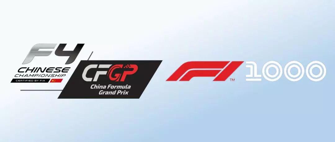 身为一名职业车手 我不会忘记自己曾是F4赛场的佼佼者(下)