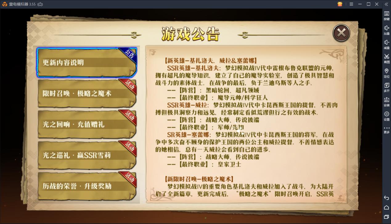 原创             梦幻模拟战:魔剑
