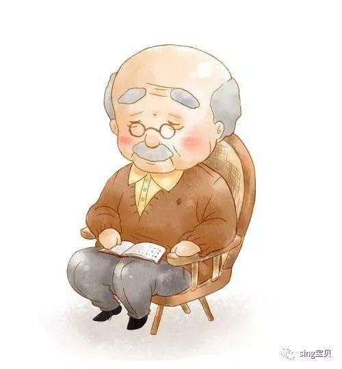 家有爱撒娇的爷爷是什么体验?