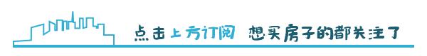 楼面价9384元/㎡,太仓新年首场土拍落幕,建发房产拿地科教新城!