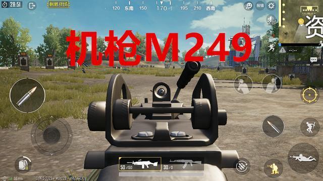刺激战场:游戏中可以1V4的神器有哪些?M416排第2,图4只需1秒钟