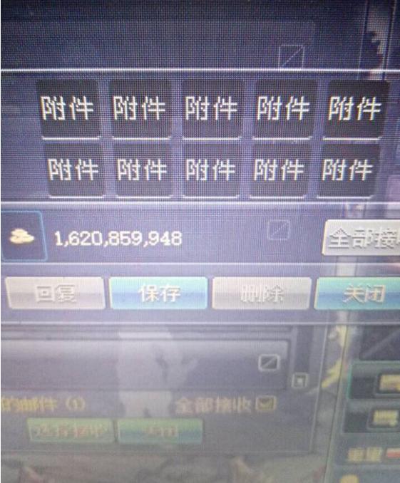 dnf:玩家意外获得愚人节礼物,收到16亿金币,结果只想删掉