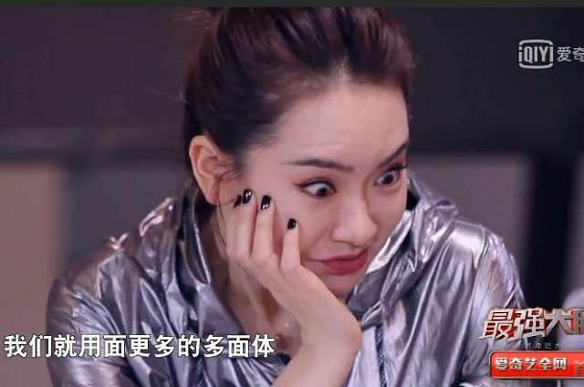 《最强大脑》:戚薇怕是双标,怼鲍橒没实锤,轮到魏坤琳却点赞!
