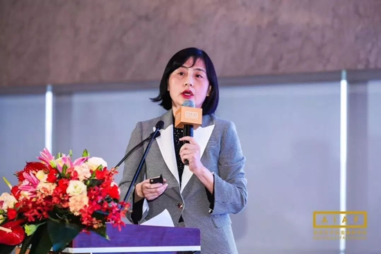 2019第四届亚洲艺术品金融论坛在中国金融信息中心成功举行