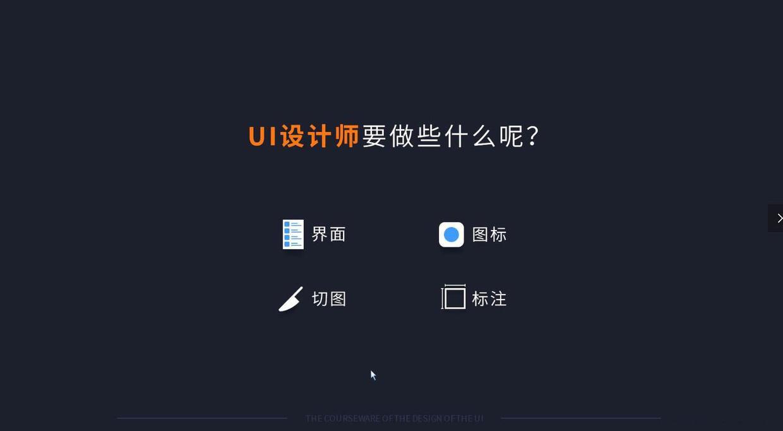 如何正确学习UI设计,ui零基础4个月能学会吗?
