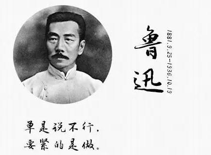 """魯迅最諷刺的一段話,僅64個字,卻一針見血說中現在人的醜陋之處_歷史"""""""
