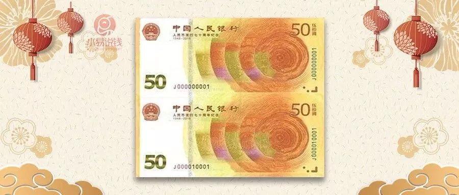 4月,国家将发行这些纪念币!