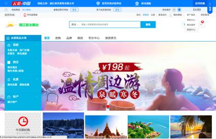 丽江美食商城、丽江旅游景点带你玩转丽江(图2)