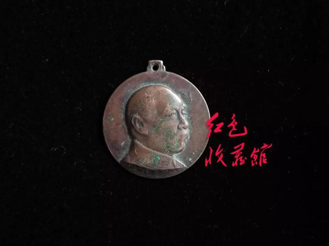 主张公道团会员章 红色收藏馆之抗日战争