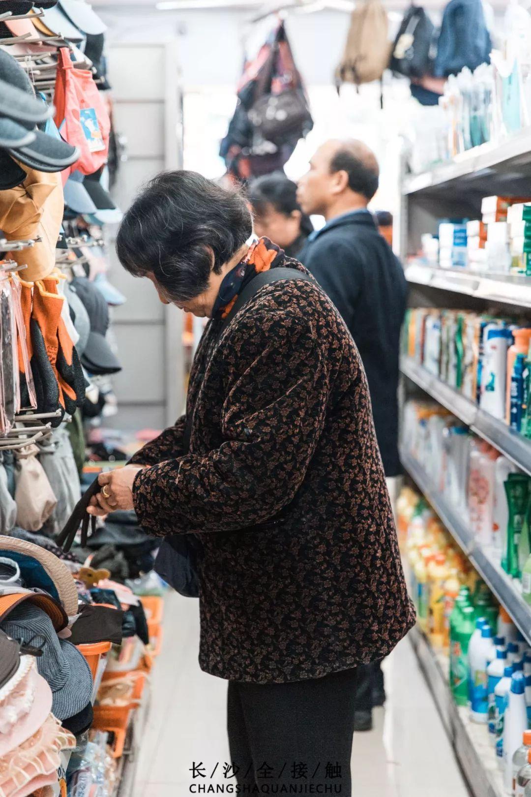 长沙这家特色杂货店,娭毑逛了20年-熊世界