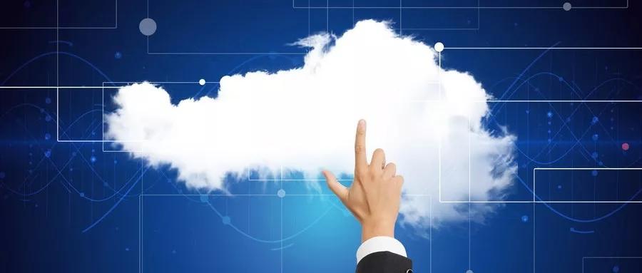 如何在2019年建立可靠的云迁移策略