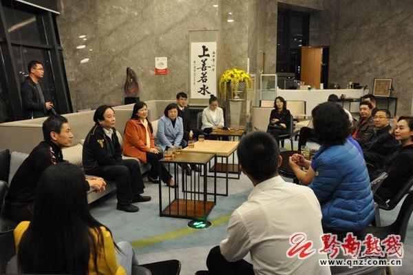 CCTV—1四十集电视剧《中国天眼》在贵州平塘开机