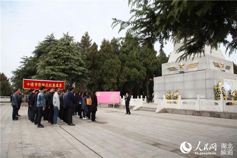 湖北郧阳:缅怀革命先烈 传承红色基