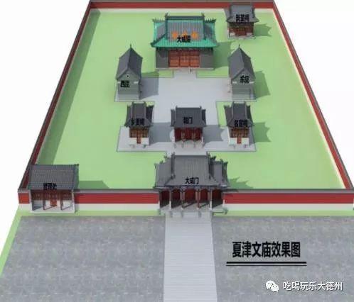 夏津新农村规划图