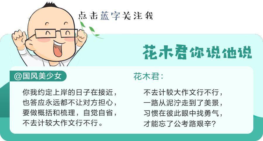 真钱捕鱼达人棋牌游戏官网