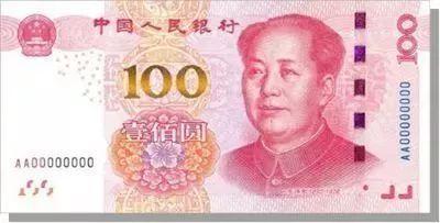 罪有应得!一女子用假币专骗老人,在萍乡栽了!