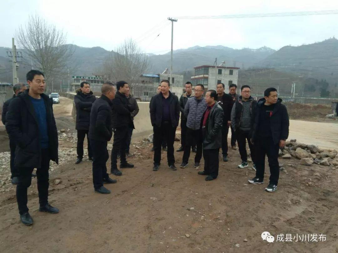 成县小川镇推进西狭景区道路征地,完成征地108户33.46亩