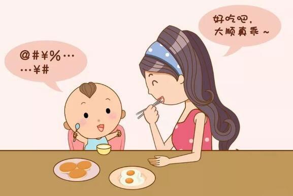 好好就好_这个年龄还喂饭?宝宝这表现是想自己吃饭了,别错过这个好
