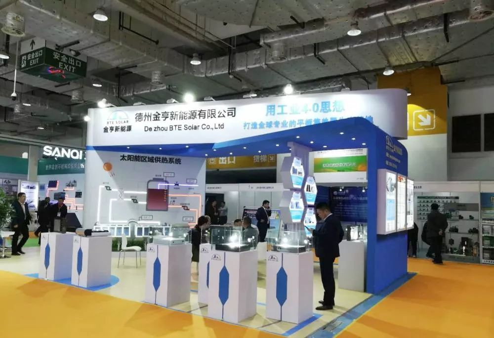 500余家企业参展,第十四届济南国际太阳能展盛大开幕
