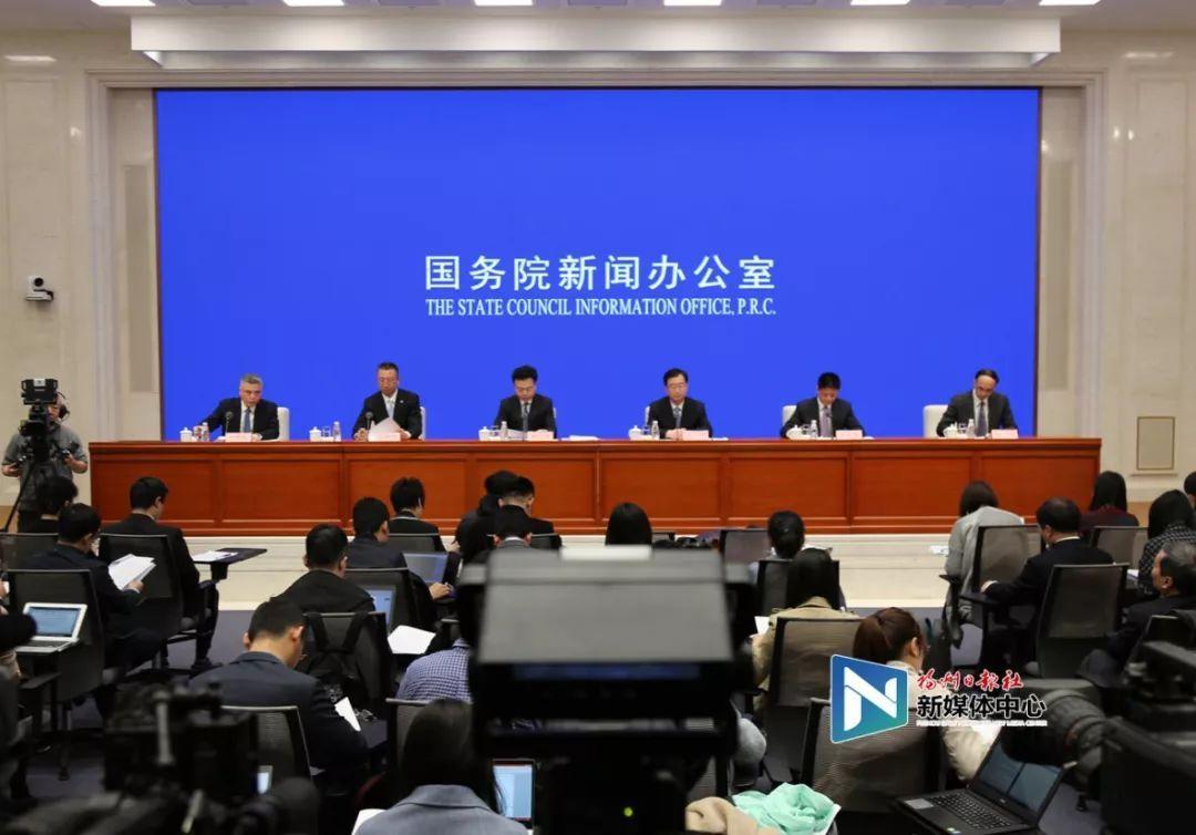 重磅!国务院召开新闻发布会宣布:第二届数字中国建设峰会5月6日在福州开幕!