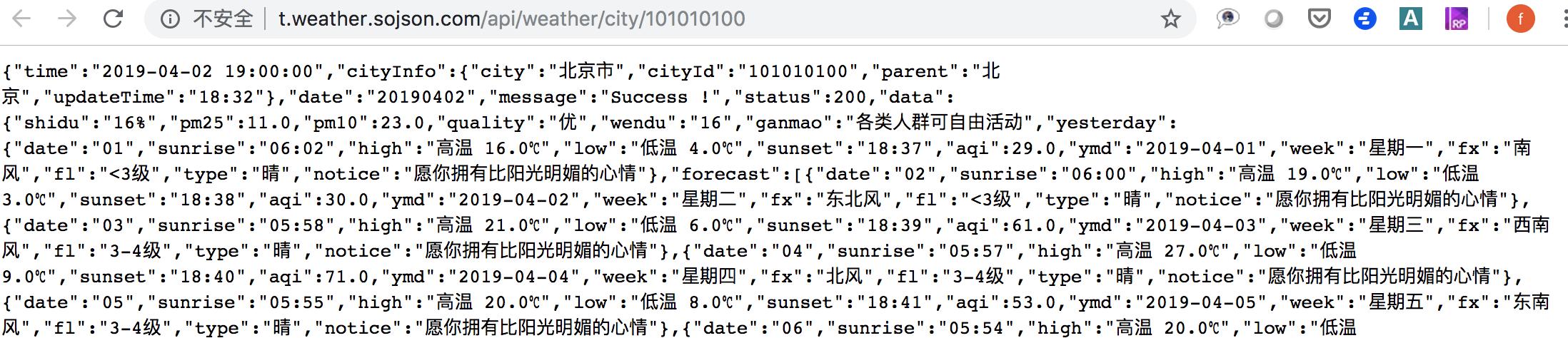 台式电脑xp系统,Axure高阶教程:利用JavaScript制作实时天气显示APP
