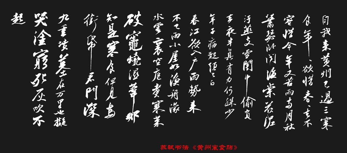 翻译这三首古诗词的白话译文,会采纳,谢谢