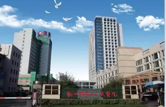 泰州医院排行_全国医院实力大排名!泰州这些医院上榜!与大城市医院比肩……